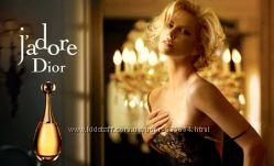 Женская парфюмированная вода Christian Dior Jadore