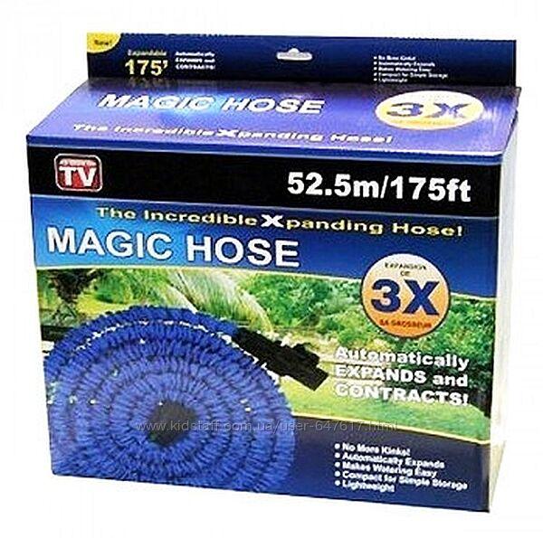 Садовый шланг для полива Xhose 52,5 м с распылителем