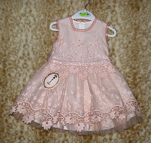 Нарядное, нежно розовое платье для девочки Malikon, размеры 1-2-3