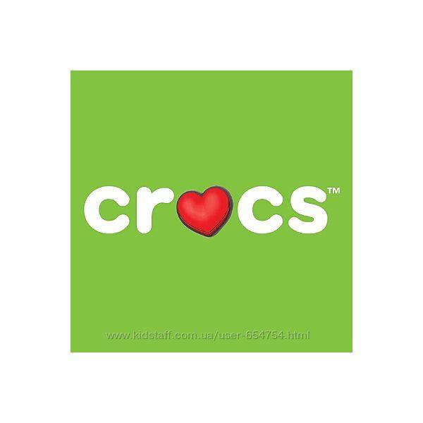 CROCS оригинал из Америки
