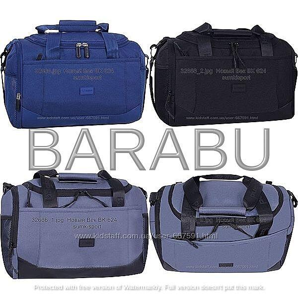 Дорожная сумка 20л  Ассортимент цвета Bagland 32666 Отличное качество