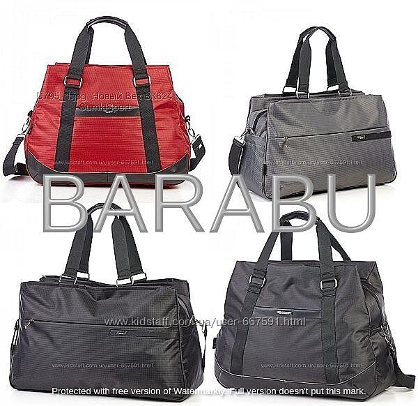 Дорожные сумки Выбор цвета моделей Легкие Качественные Dolly701 702 795 796