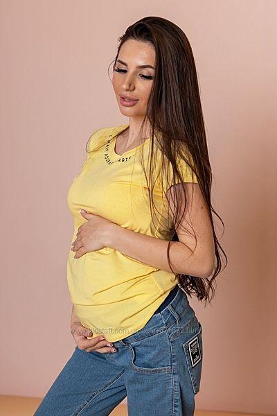 Удобная футболка для беременных, хб