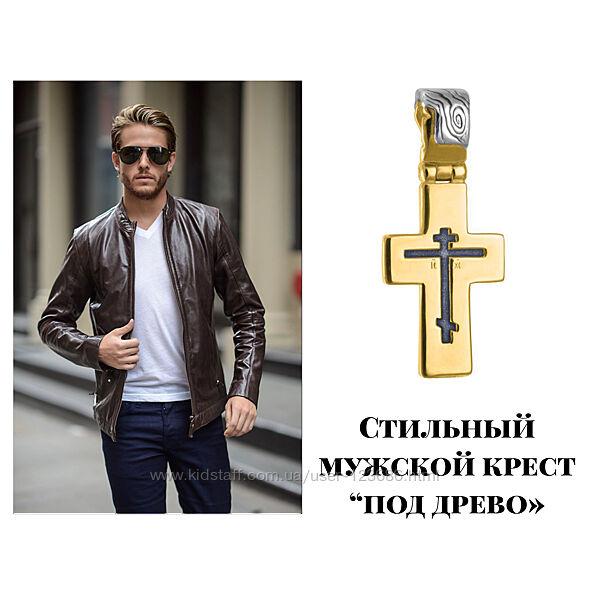 Крест крестик нательный серебро 925 позолота 999 чернение