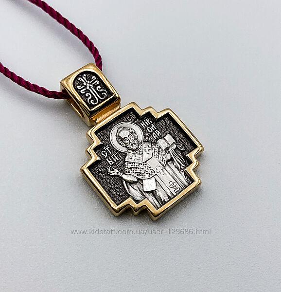 Кулон с образом николая чудотворца и ангела божьего Серебро 925 позолота