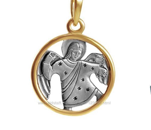 Кулон подвеска Ангелок танцующий, серебро 925, позолота 999