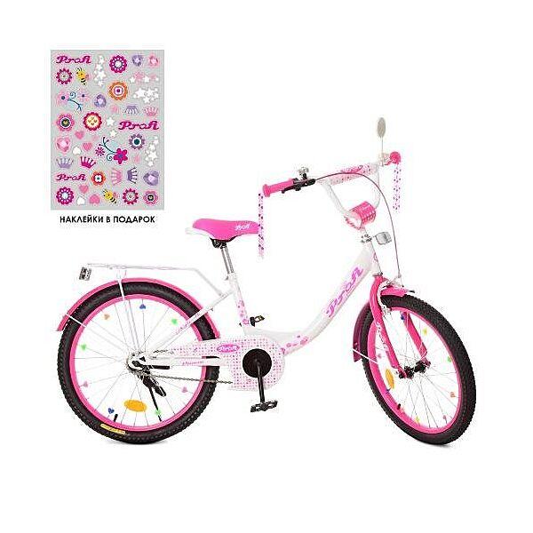 Велосипед детский PROF1 20д. Princess, бело-малинов. ,свет, звонок, зерк. ,подножка