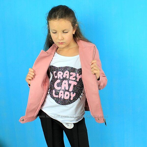 Курточка Косуха розовая тм GLO-STORY