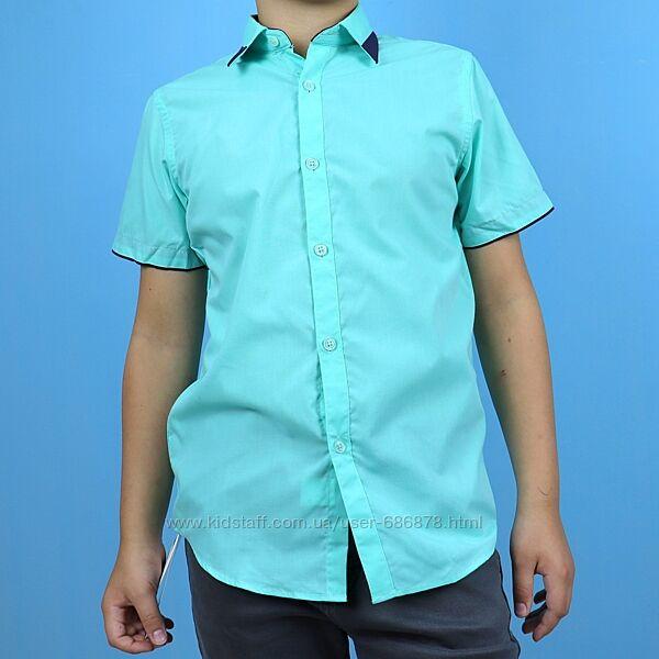 Рубашка бирюзовая с коротким рукавом