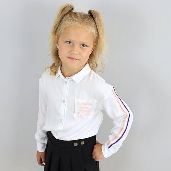 Рубашка для девочки белая с лампасами тм Mevis