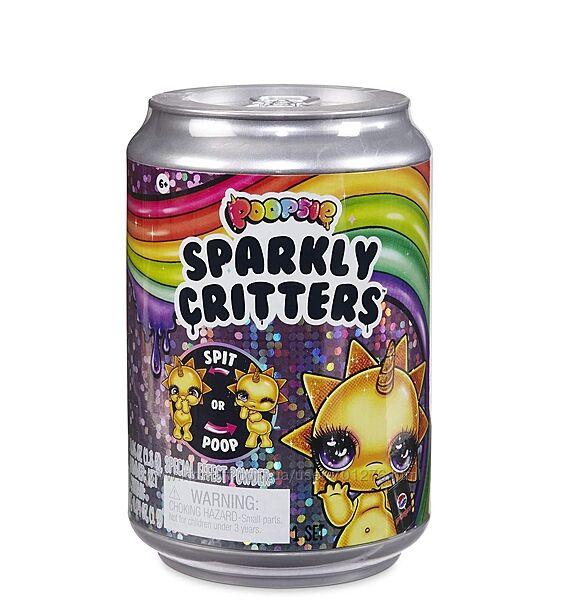 Игрушка фигурка сюрприз Poopsie Sparkly Critters глиттер слайм Пуси Пупси