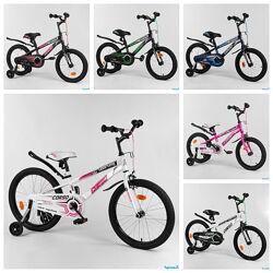 Двухколесный велосипед Корсо P на 16, 18, 20 дюймов 2-х колёсный CORSO R
