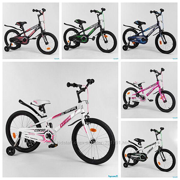 вухколесный велосипед Корсо P на 16, 18, 20 дюймов 2-х колёсный CORSO R
