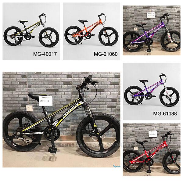 Детский спортивный велосипед 20 CORSO Speedline магниевая рама, Shimano