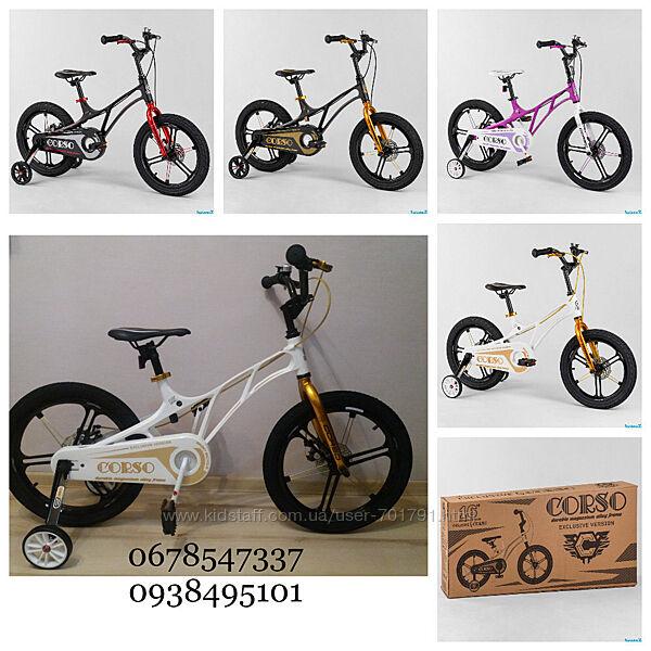 Двухколесный велосипед магниевый  16 18  дюймов CORSO Exclusive LT