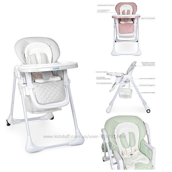 Классический стульчик для кормления Bambi 3890 Бамби