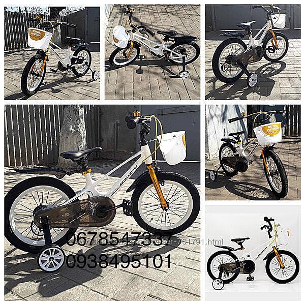 Велосипед Royal Voyage Shadow 16 дюймов детский магниевый облегченная рама