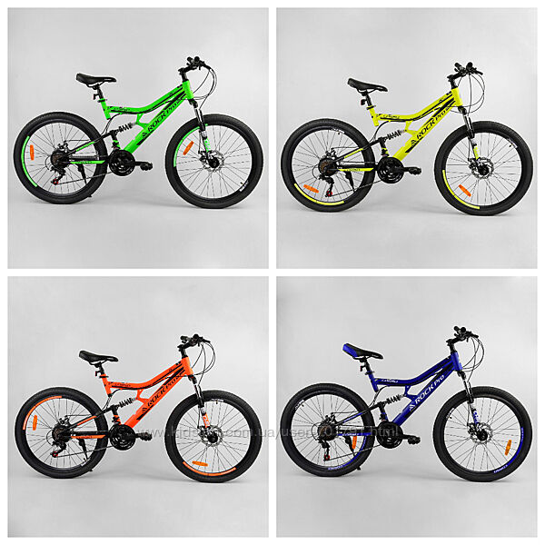 Велосипед спортивный Corso Rock-Pro 26 дюймов Корсо Рок Про