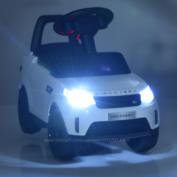 Land Rover Discovery 4462 элетромобиль плюс толокар детский