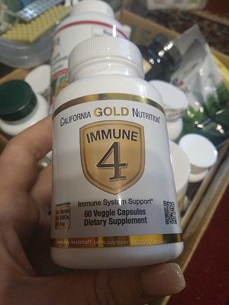 Продам отличный комплекс для поддержки иммунитета