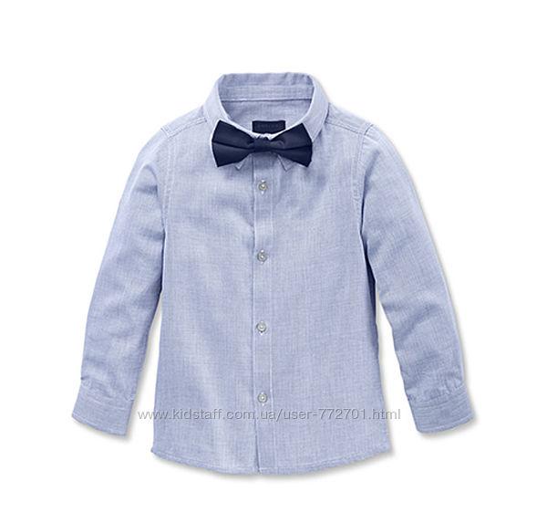 Отличная хлопковая рубашка в школу, ТСМ Чибо. 134-140