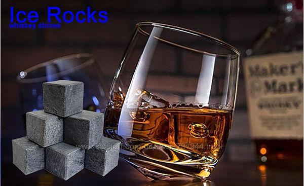 Камни для охлаждения виски Ice Rocks ECO