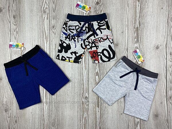 Распродажа -30 шорты для мальчиков от Bright Berries
