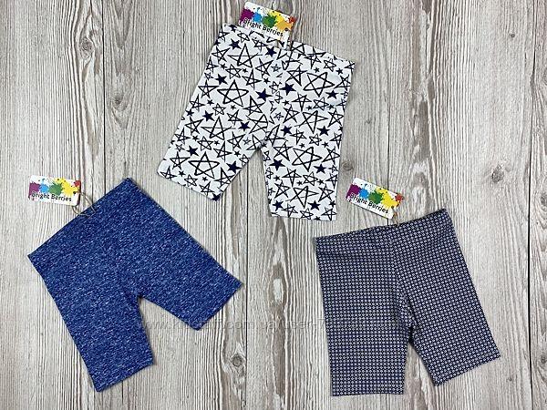 Модные шорты для девочек от Bright Berries