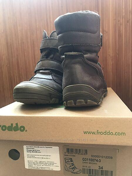 Ботинки Froddo 34, cтелька 22,5см