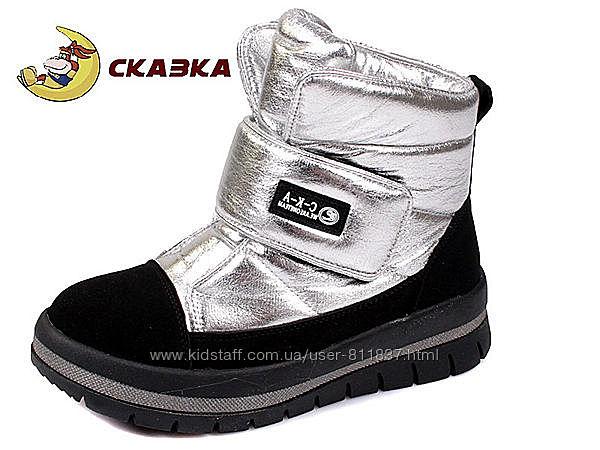 Мега розпродаж зимових термо-ботинок.