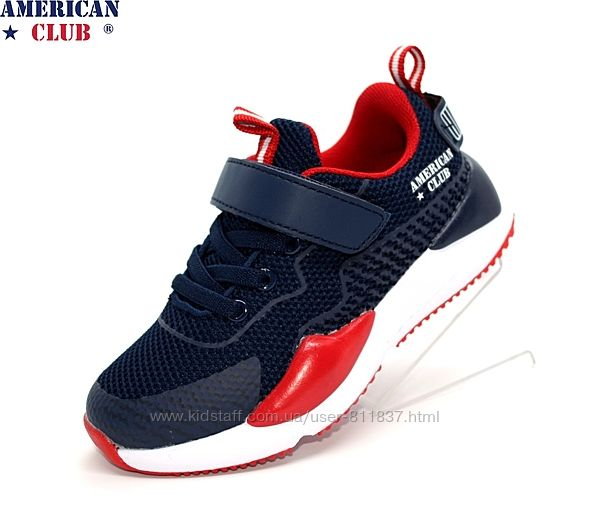 Дитячі кросівки ТМ American Club 27-31рр. Арт/WT45-21