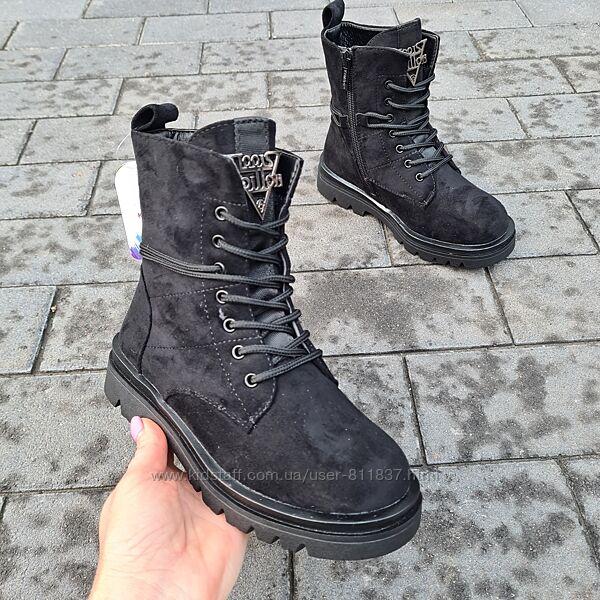 Детские ботинки ТМ Kimbo. 32-37рр