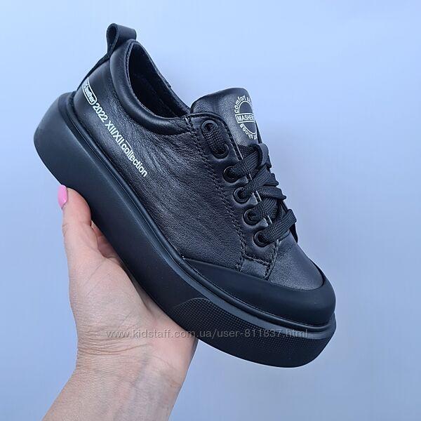 Дитячі шкіряні кросівки 32-39рр. Арт.2447/чорні