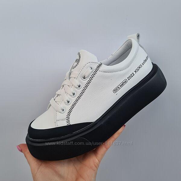 Дитячі шкіряні кросівки 32-39рр. Арт.2447/білі