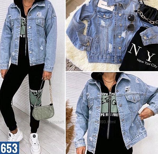 Джинсовый пиджак, куртка, жакет, джинсовка, размер 44, М