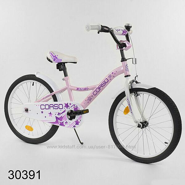 Corso S 20 дюймов велосипед двухколесный для девочки