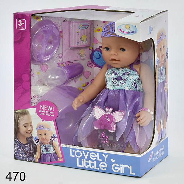 Пупс Lovely 8020 кукла интерактивный борн с аксессуарами