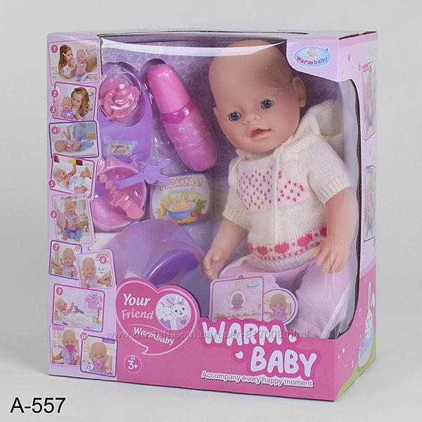 Пупс WZJ 058 кукла аналог беби Борн