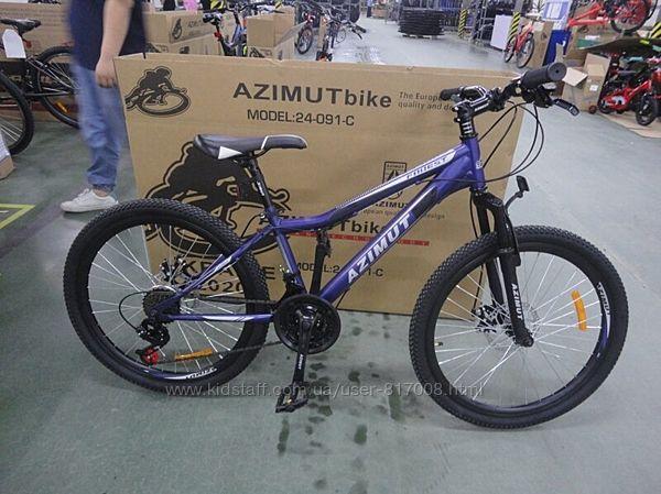 Azimut Forest 26 Шимано горный велосипед двухколесный Аззимут Форест