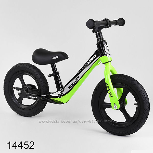 Велобег Корсо Rocket легкий магниевый двухколесный надувные колеса