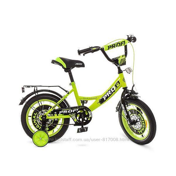 Profi Original boy 14 16 18 20 дюймов велосипед двухколесный детский Профи