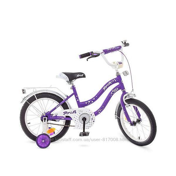 Профи Стар 12 14 16 18 20 дюймов велосипед детский для девочки Profi Star