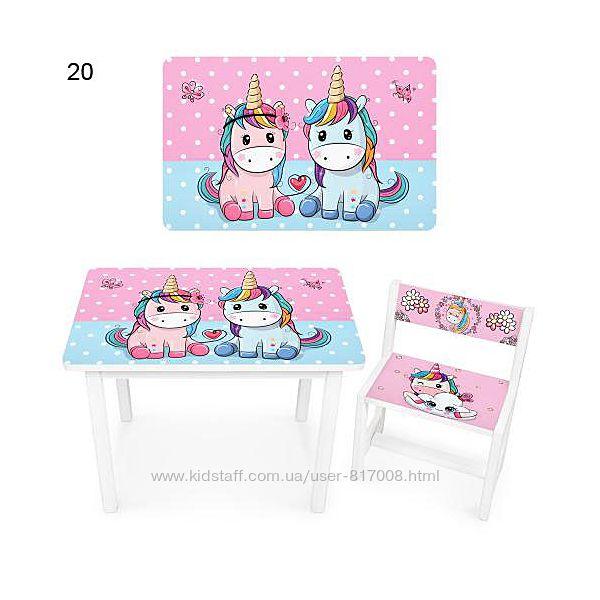Столик и стульчик BSM1 для детей комплект игровой