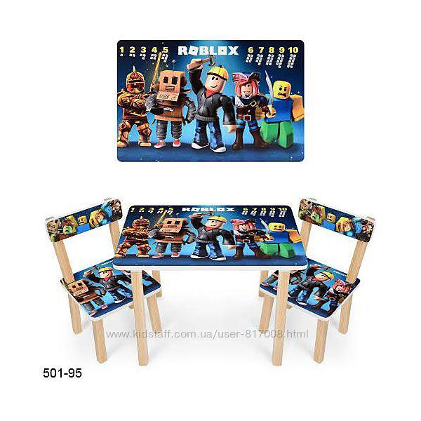 Бемби 501 столик со стульчиками детский