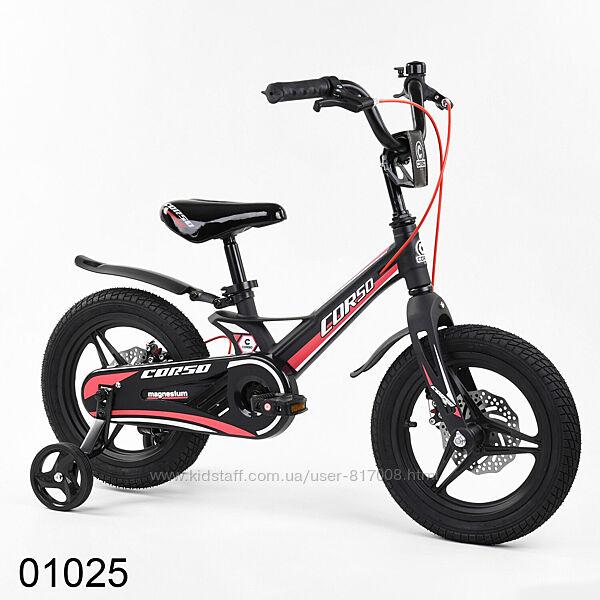 Corso Magnesium 14 велосипед двухколесный детский облегченный