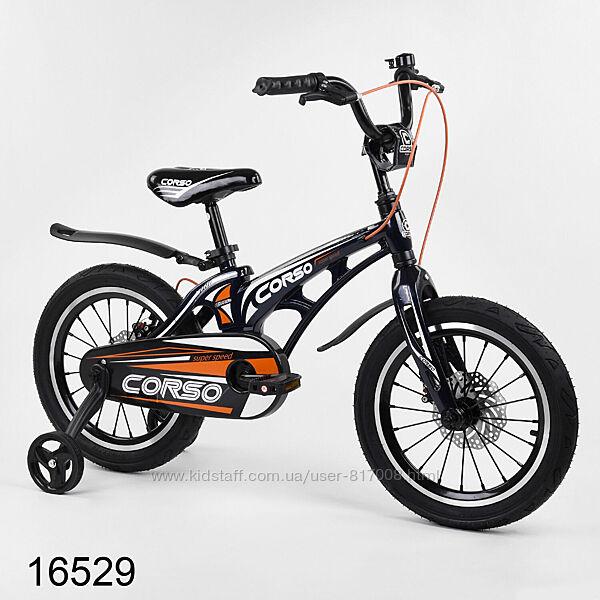 Corso Magnesium 16 велосипед двухколесный детский магниевый