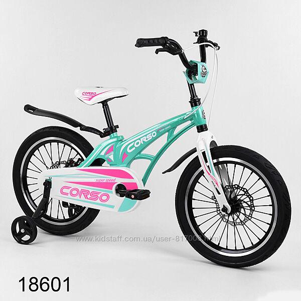 Corso magnesium 18 велосипед двухколесный детский магниевый Корсо
