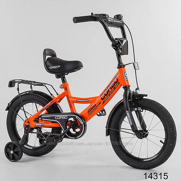 Corso CL 14 дюймов велосипед 2-х колёсный детский Корсо