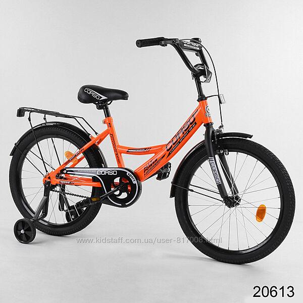 Corso CL 20 дюймов велосипед двухколесный детский Корсо
