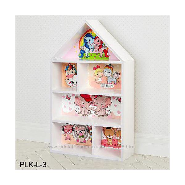 Домик полка стеллаж  PLK-L для детской комнаты